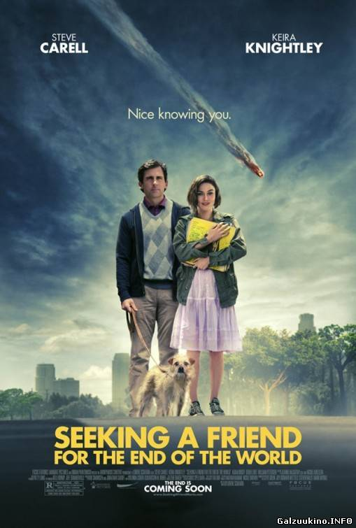 Seeking a Friend for the End of the World (2012) Монгол хадмал
